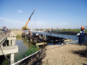 BridgeConstruction 5